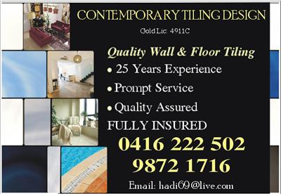 Contemporary Tiling Design