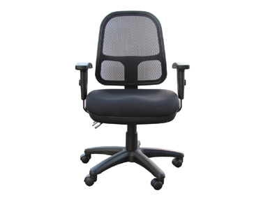 The Chairman Office Chairs Sydney