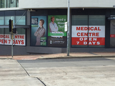 DEE WHY MEDICAL CENTRE