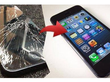 DR BOOM COMMUNICATIONS MOBILE PHONE REPAIRS