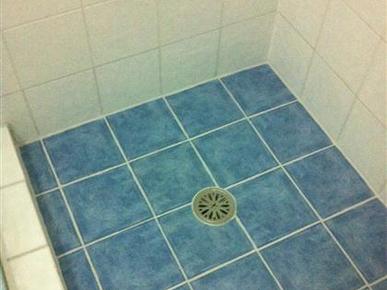 Sydney Wide Showers