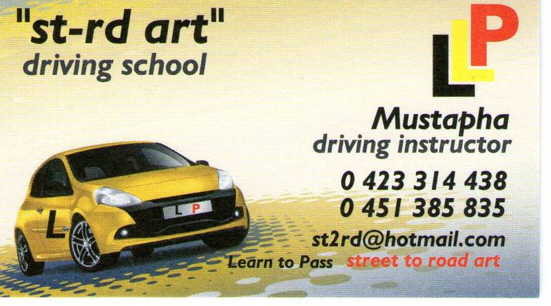 StRd Art Driving School